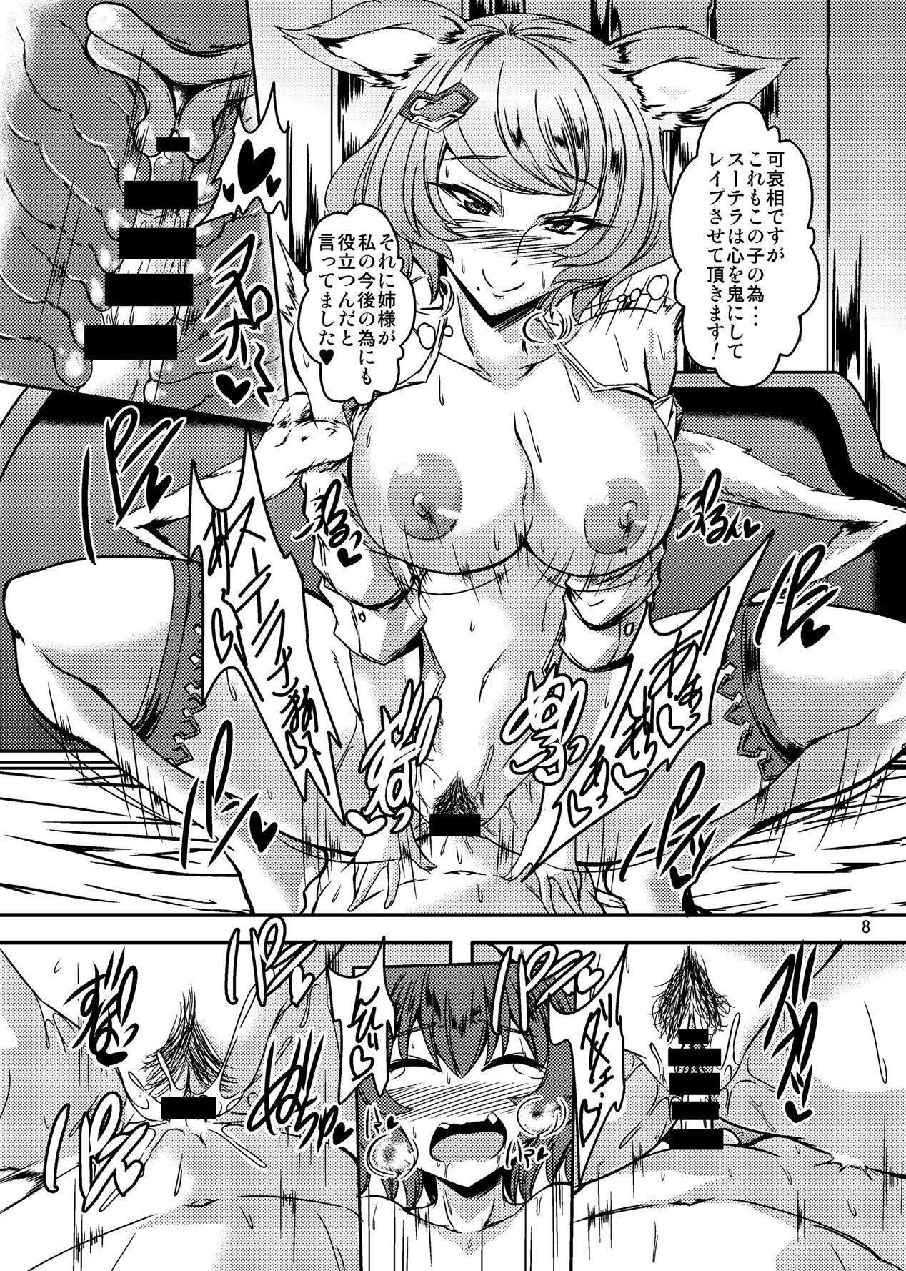 Zenkuu Ichi Bitch Shimai 7