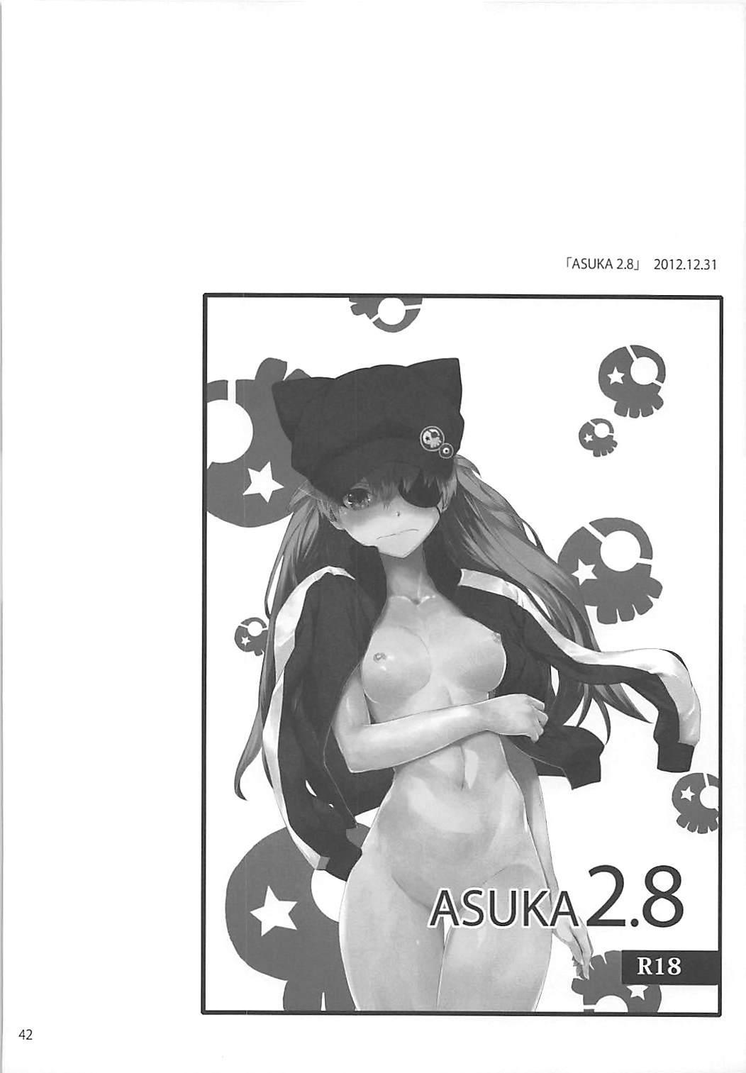 Sextet Girls 2 42