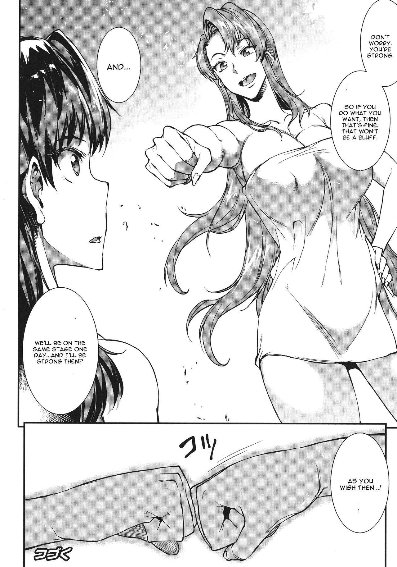 [Erect Sawaru] Raikou Shinki Igis Magia -PANDRA saga 3rd ignition- Ch. 1-7 + Medousa [English] [CGrascal] 127