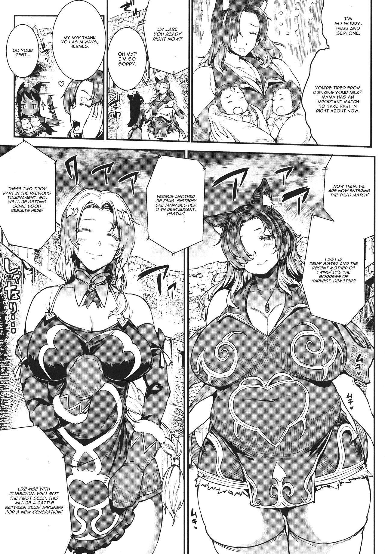 [Erect Sawaru] Raikou Shinki Igis Magia -PANDRA saga 3rd ignition- Ch. 1-7 + Medousa [English] [CGrascal] 130