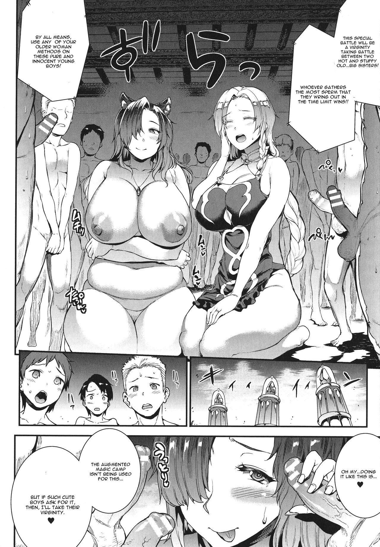 [Erect Sawaru] Raikou Shinki Igis Magia -PANDRA saga 3rd ignition- Ch. 1-7 + Medousa [English] [CGrascal] 135