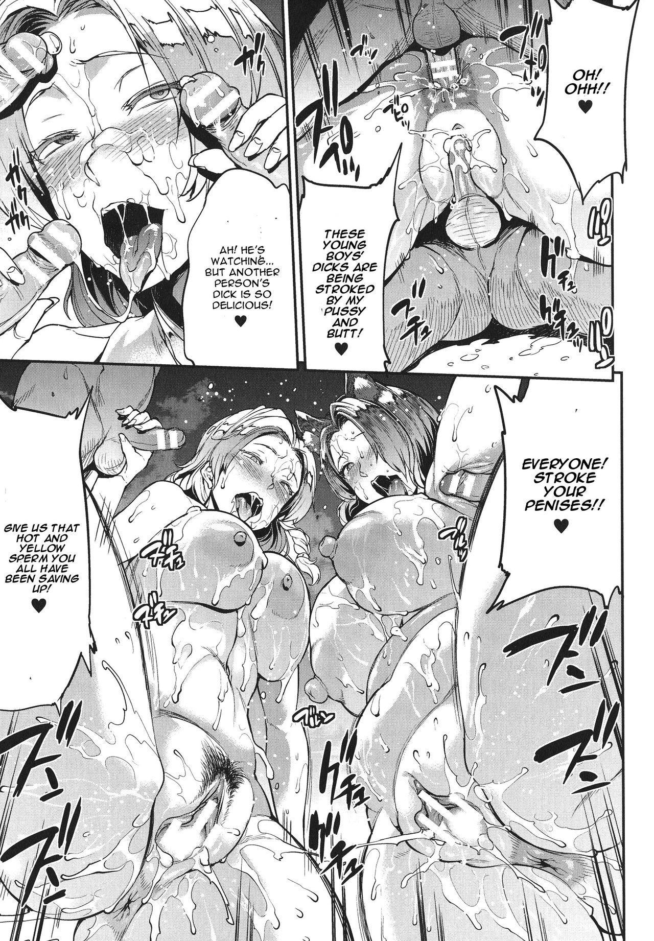 [Erect Sawaru] Raikou Shinki Igis Magia -PANDRA saga 3rd ignition- Ch. 1-7 + Medousa [English] [CGrascal] 152