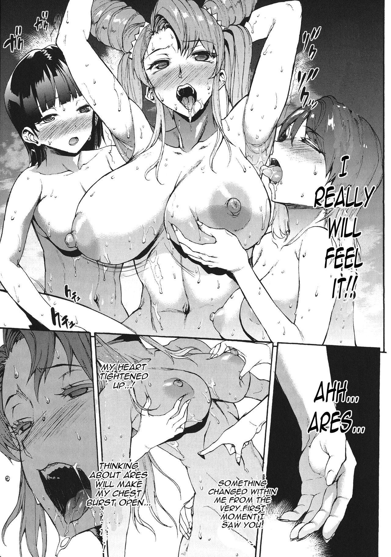 [Erect Sawaru] Raikou Shinki Igis Magia -PANDRA saga 3rd ignition- Ch. 1-7 + Medousa [English] [CGrascal] 164