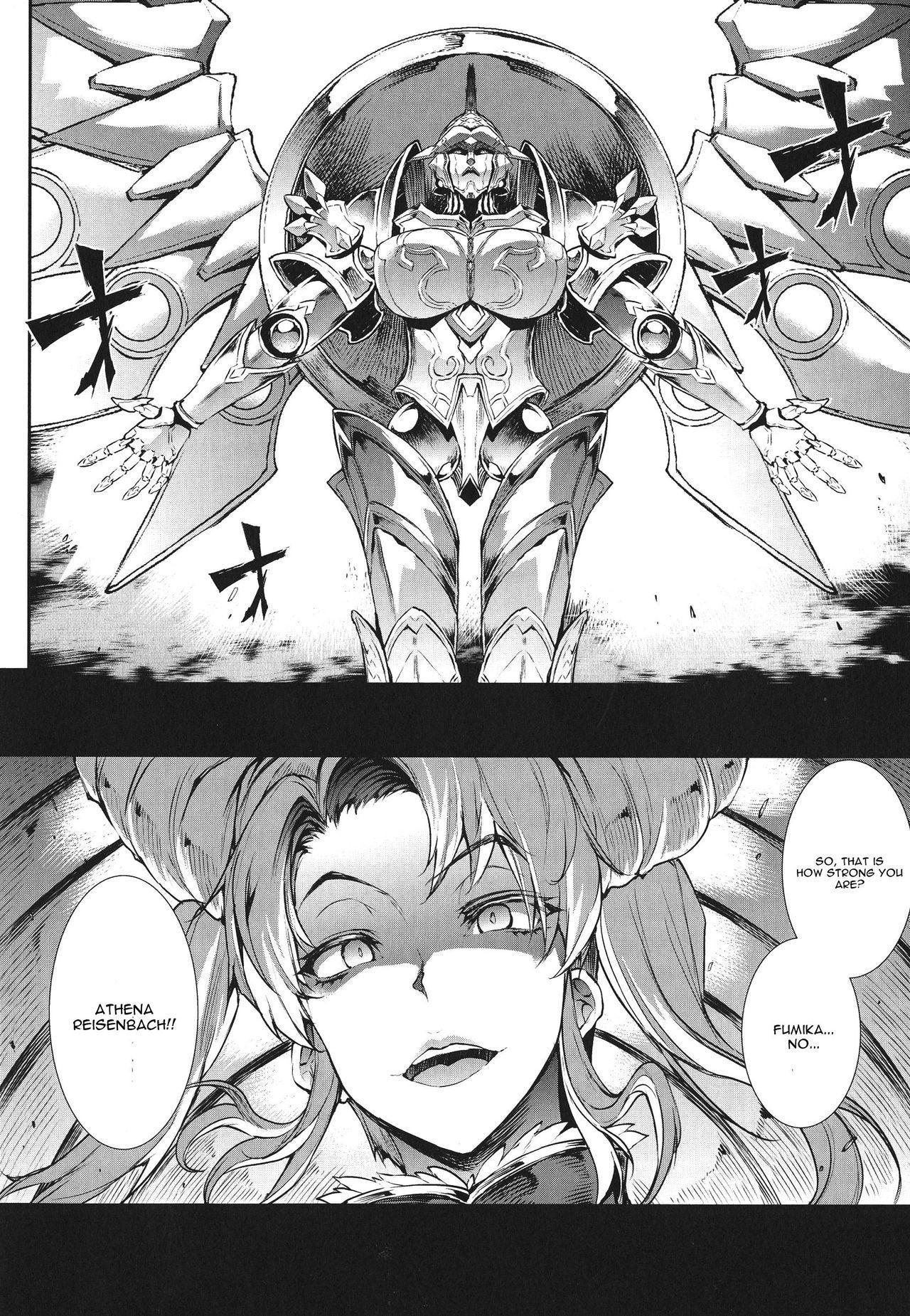 [Erect Sawaru] Raikou Shinki Igis Magia -PANDRA saga 3rd ignition- Ch. 1-7 + Medousa [English] [CGrascal] 32