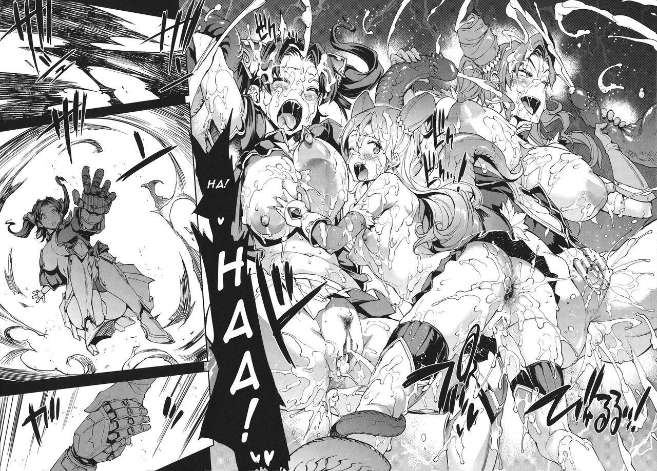 [Erect Sawaru] Raikou Shinki Igis Magia -PANDRA saga 3rd ignition- Ch. 1-7 + Medousa [English] [CGrascal] 54