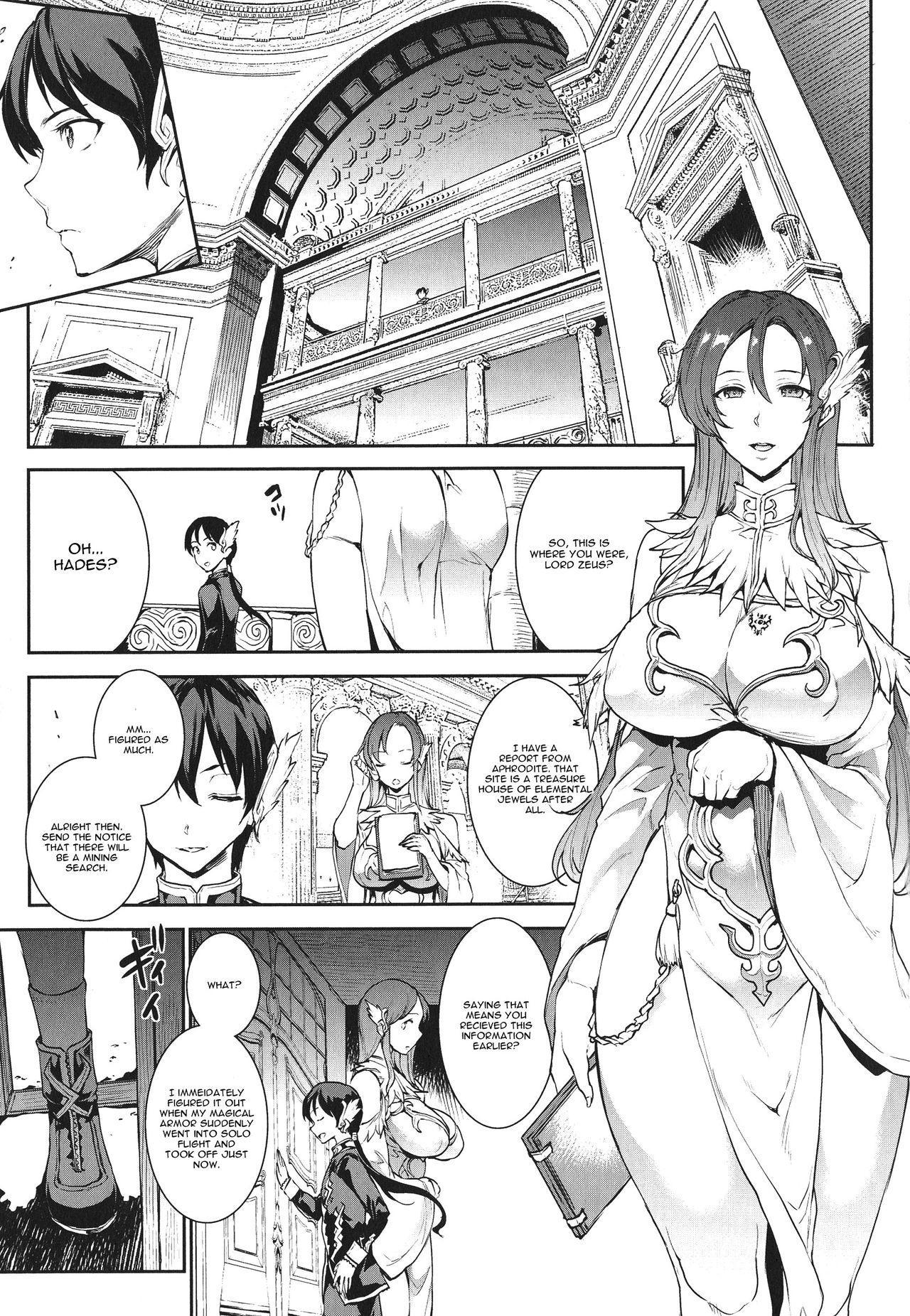 [Erect Sawaru] Raikou Shinki Igis Magia -PANDRA saga 3rd ignition- Ch. 1-7 + Medousa [English] [CGrascal] 58