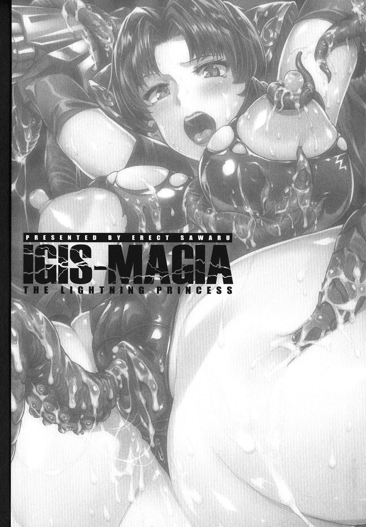 [Erect Sawaru] Raikou Shinki Igis Magia -PANDRA saga 3rd ignition- Ch. 1-7 + Medousa [English] [CGrascal] 5