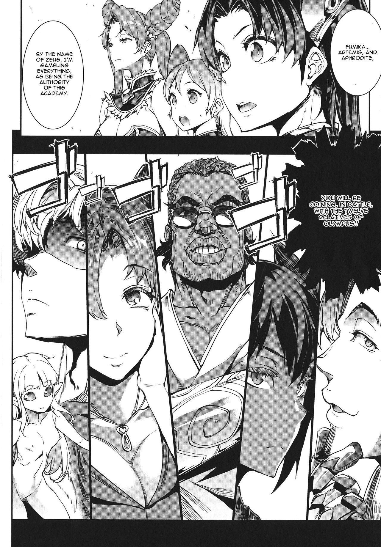 [Erect Sawaru] Raikou Shinki Igis Magia -PANDRA saga 3rd ignition- Ch. 1-7 + Medousa [English] [CGrascal] 82