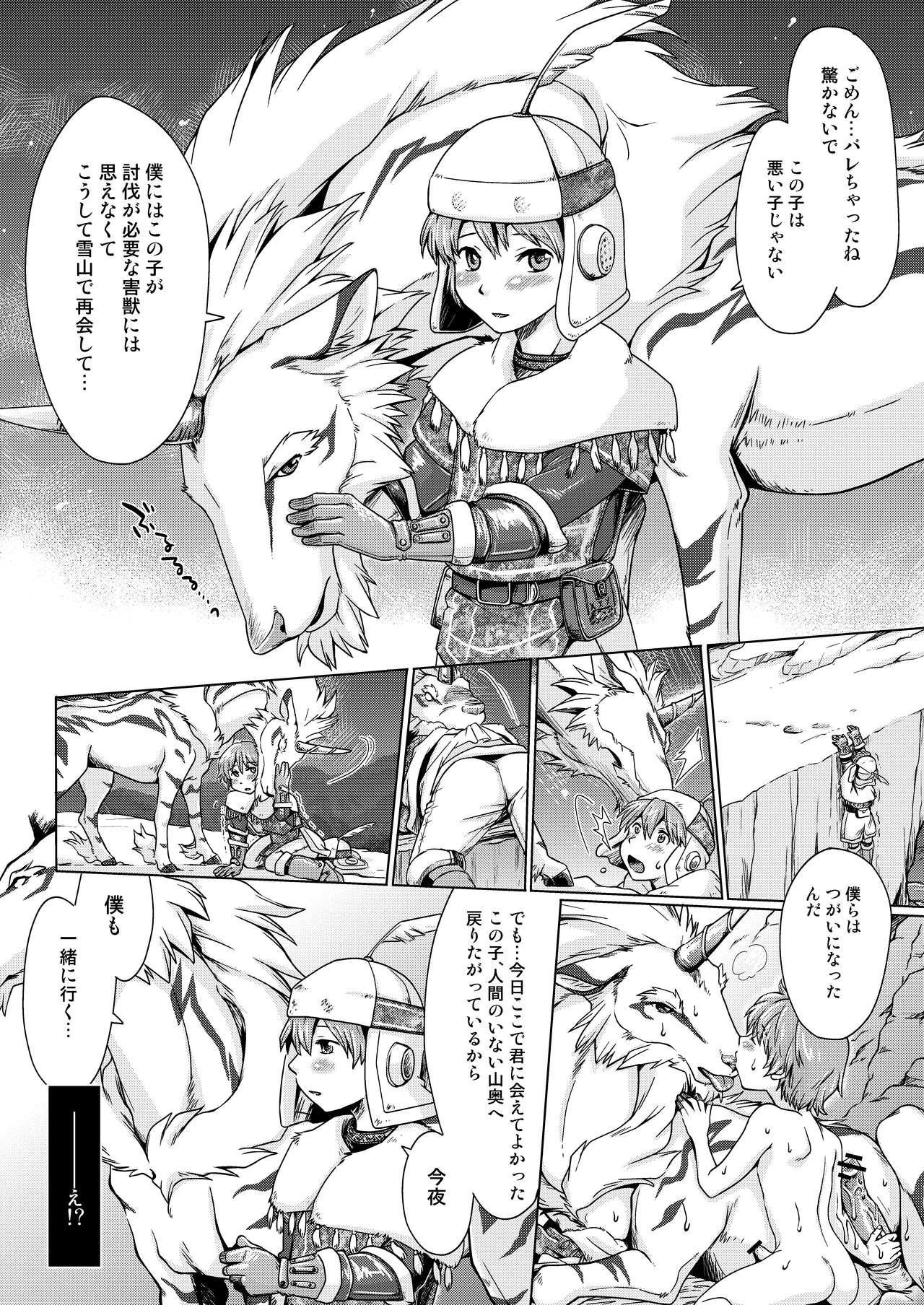 Kirin to Narga to Hunter to 5