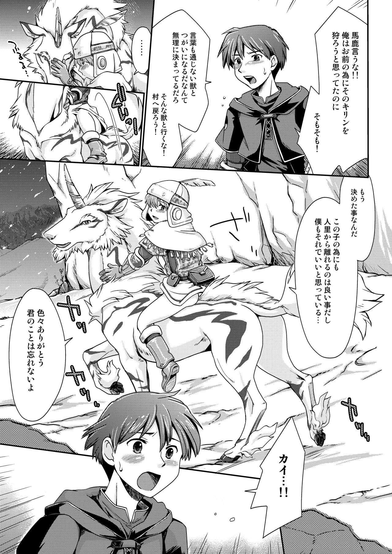 Kirin to Narga to Hunter to 6