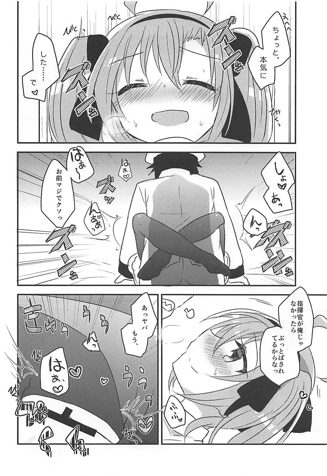 Saratoga-chan to Asobo! 18