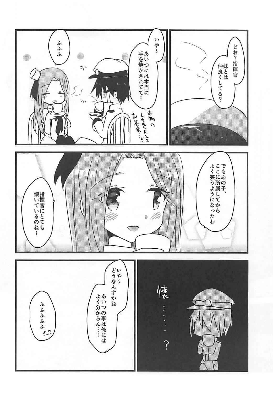 Saratoga-chan to Asobo! 20