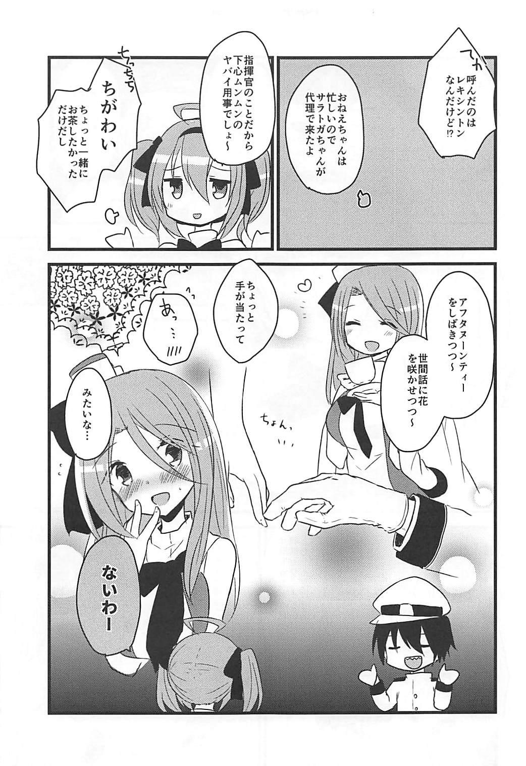 Saratoga-chan to Asobo! 5