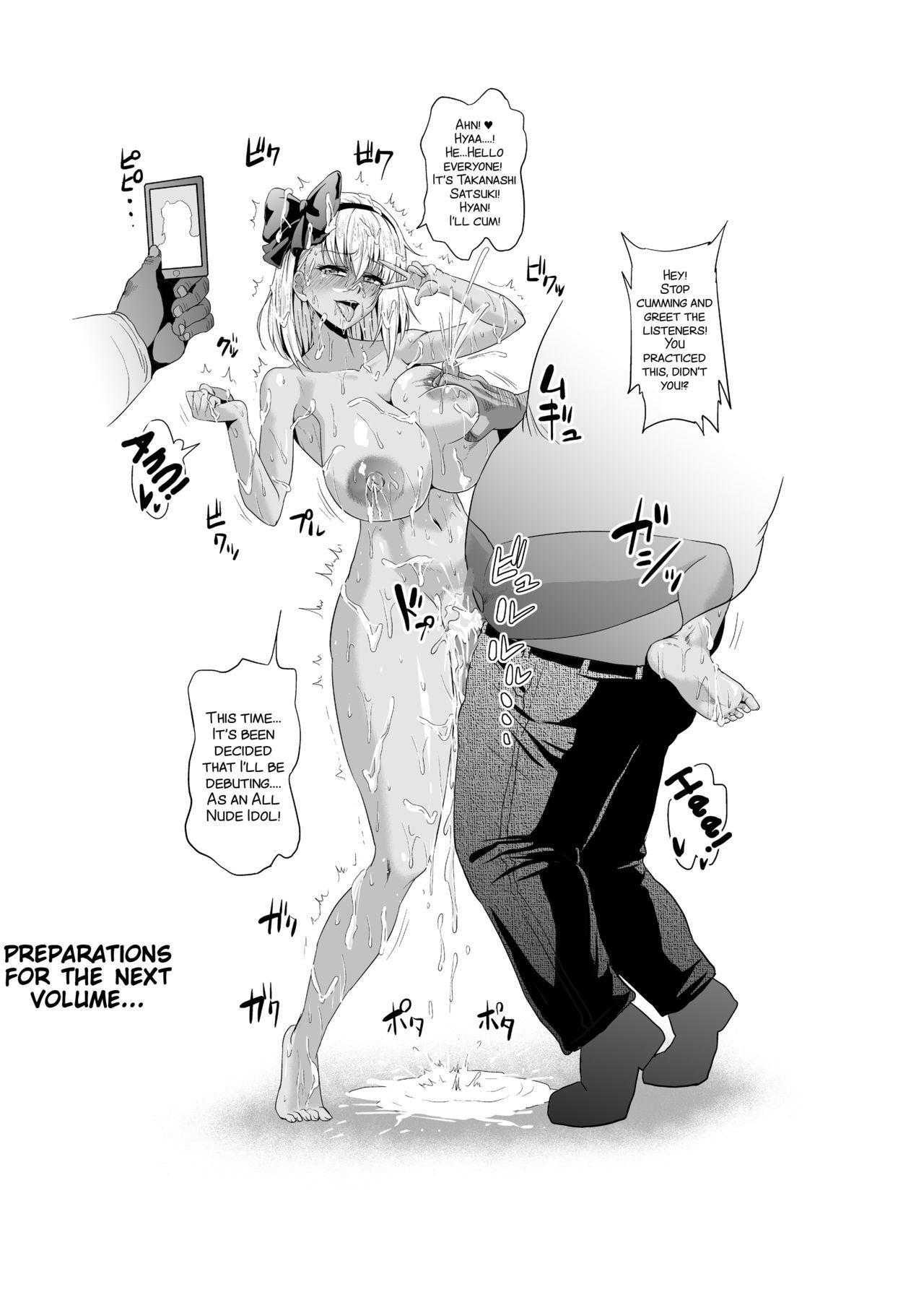 Roshutsu Sex Soldier Satsuki II 34