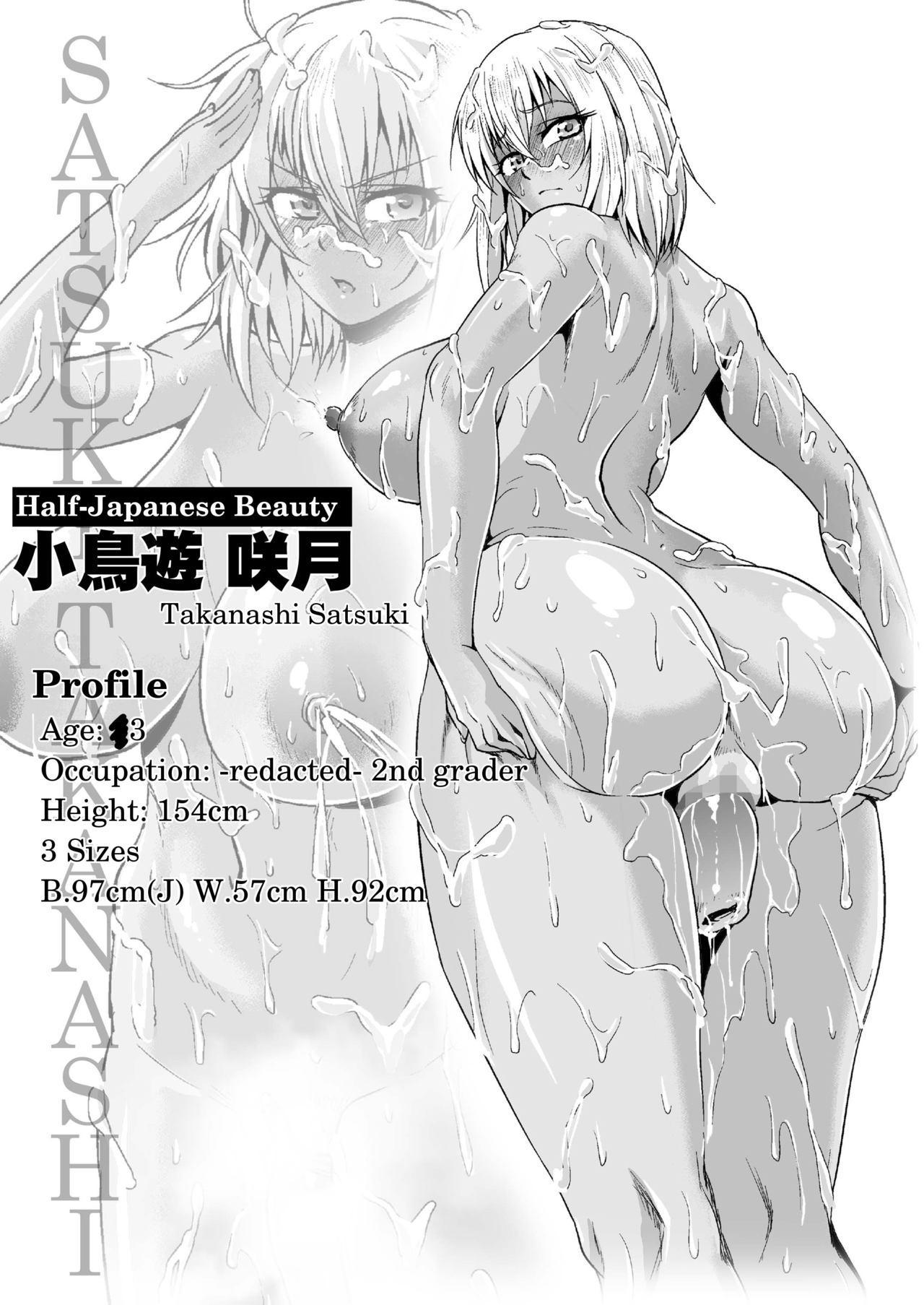 Roshutsu Sex Soldier Satsuki II 3