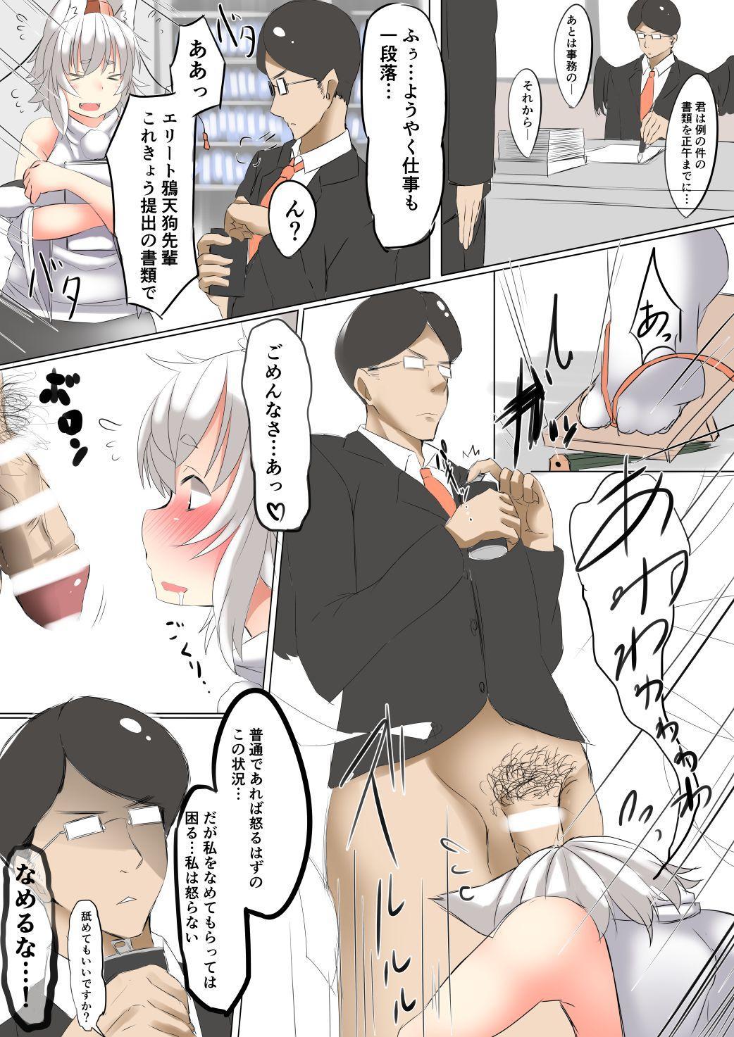 Elite Karasu Tengu Senpai to Momiji-chan 0