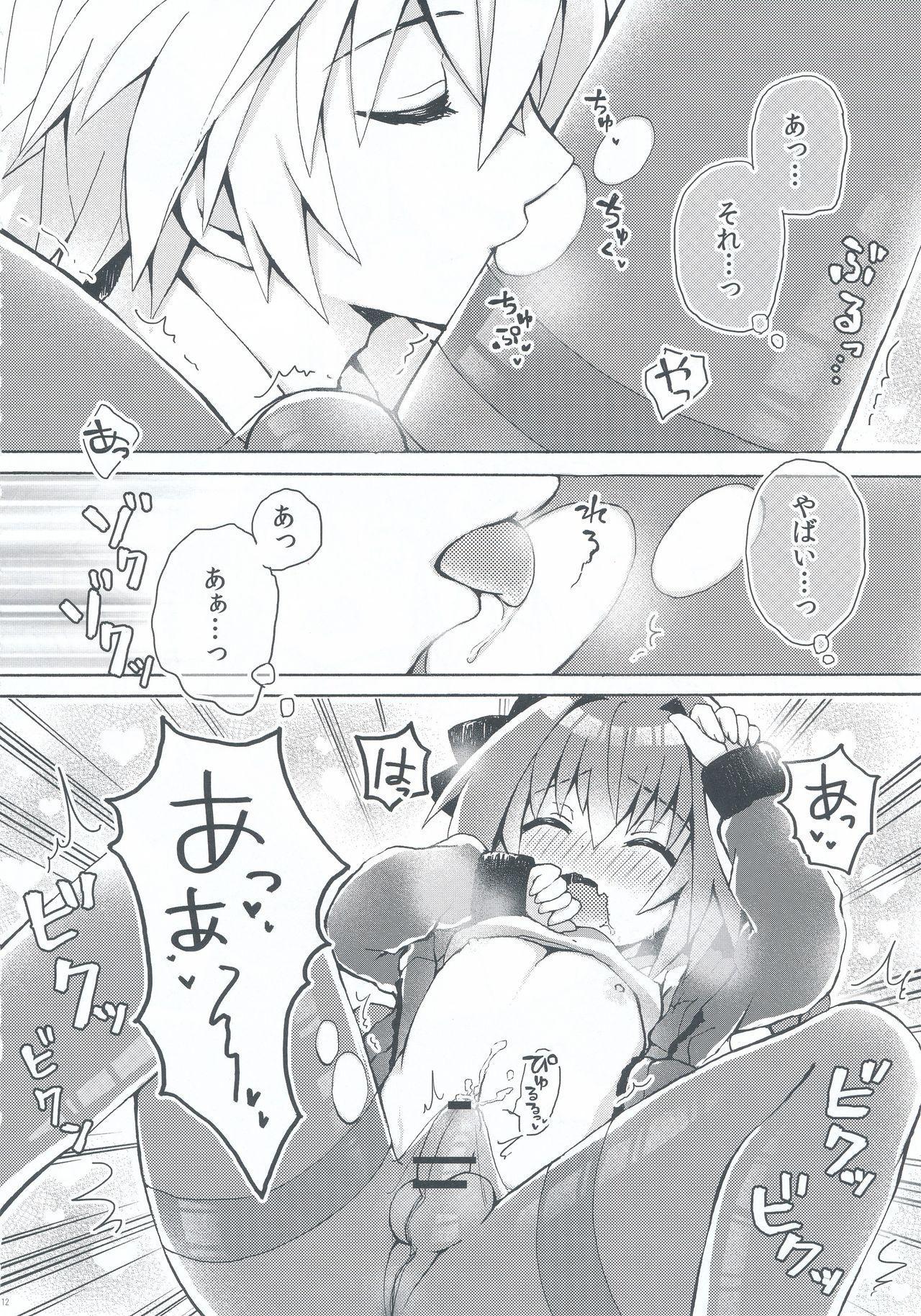 Motto Astolfo-kun to Master ga Ecchi Suru Hon 10