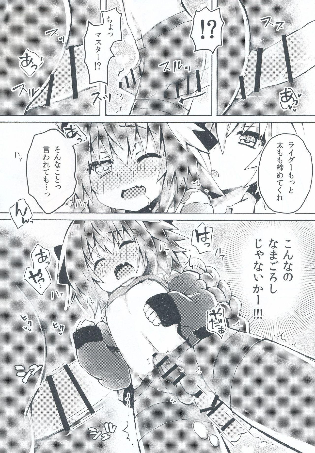 Motto Astolfo-kun to Master ga Ecchi Suru Hon 12