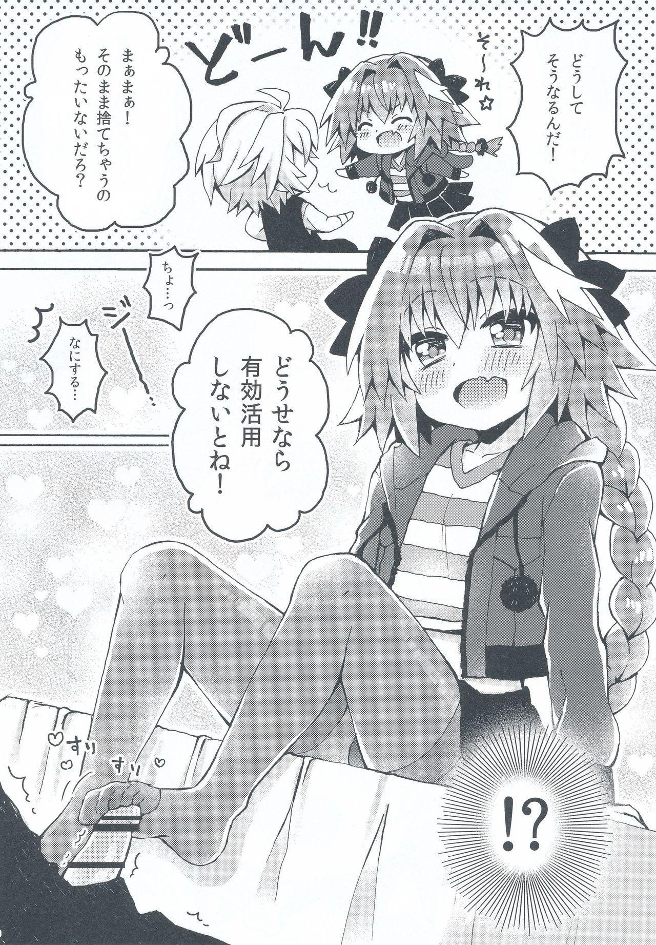 Motto Astolfo-kun to Master ga Ecchi Suru Hon 4