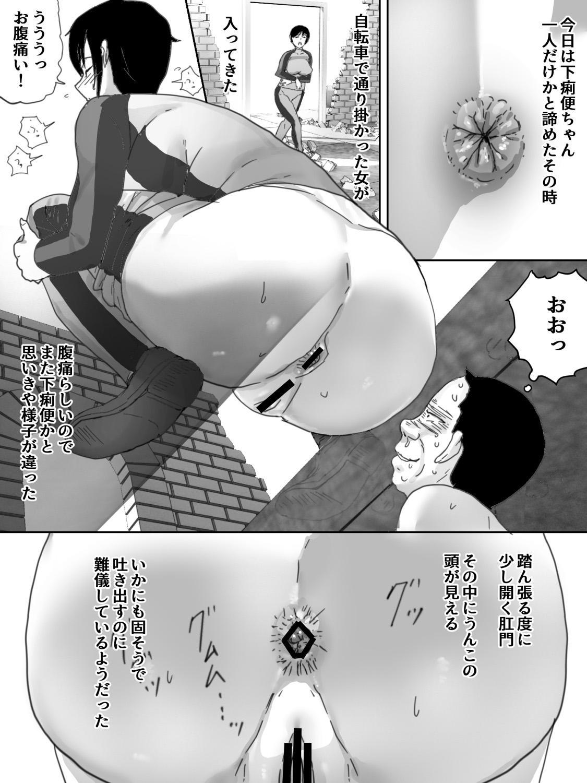 Haikyo de Haisetsu 16