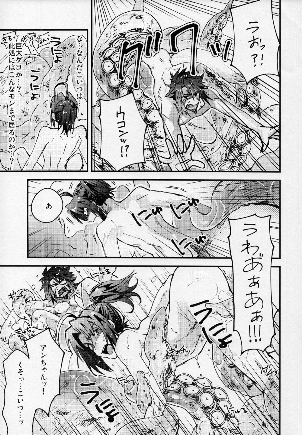 Tokini Riyuu mo Naku Kaijuu ga Ukohaku o Osou! 9