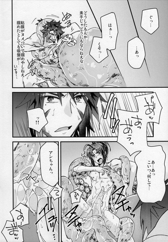 Tokini Riyuu mo Naku Kaijuu ga Ukohaku o Osou! 10