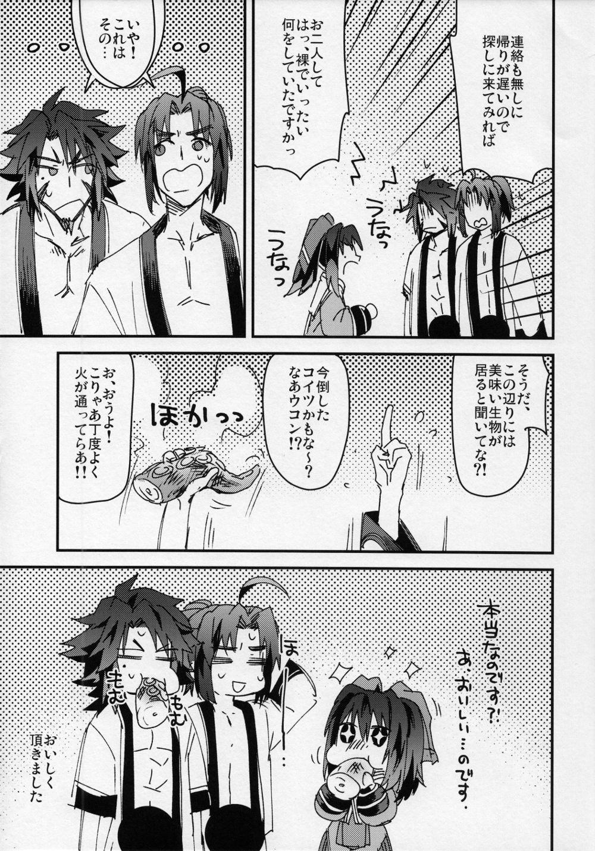 Tokini Riyuu mo Naku Kaijuu ga Ukohaku o Osou! 15