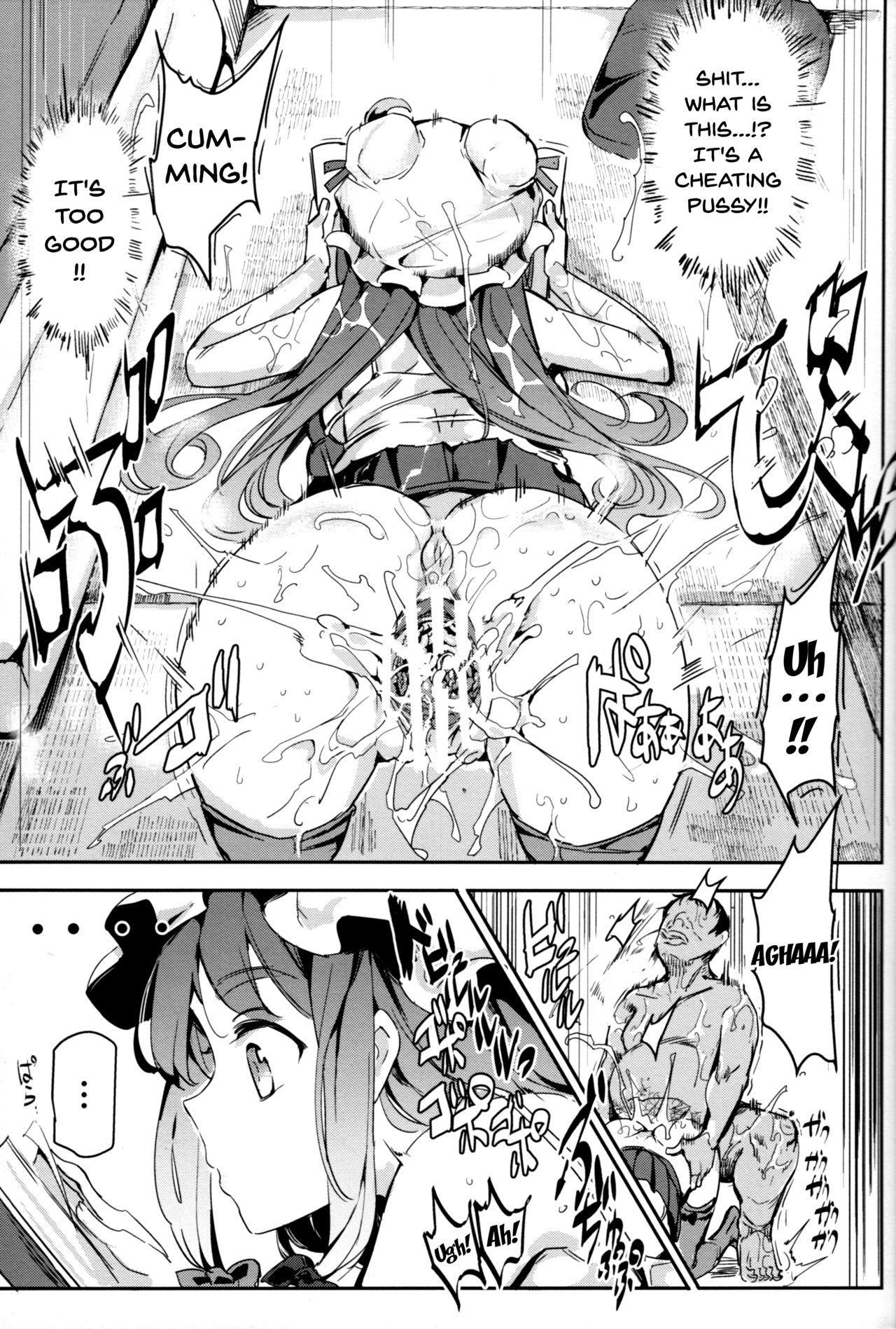 (Shuuki Reitaisai 4) [Nyuu Koubou (Nyuu)] Totsuzen Gekiiki Patchouli-sama | Suddenly Patchouli-sama Violently Came (Touhou Project) [English] [Doujins.com] 7