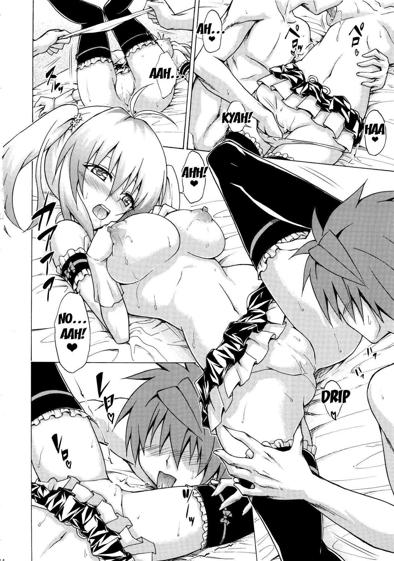 Mezase! Rakuen Keikaku Vol. 3 12