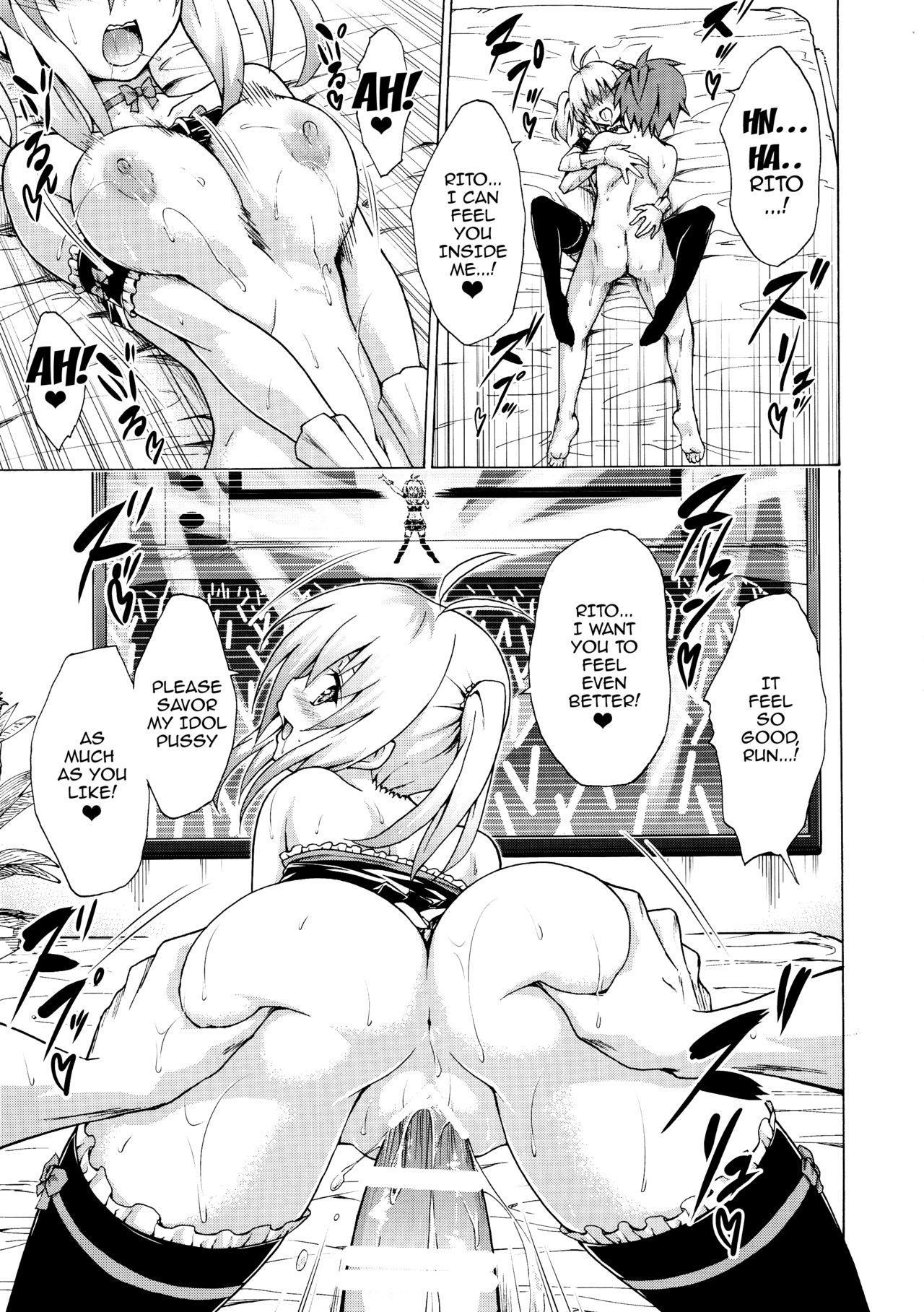 Mezase! Rakuen Keikaku Vol. 3 15