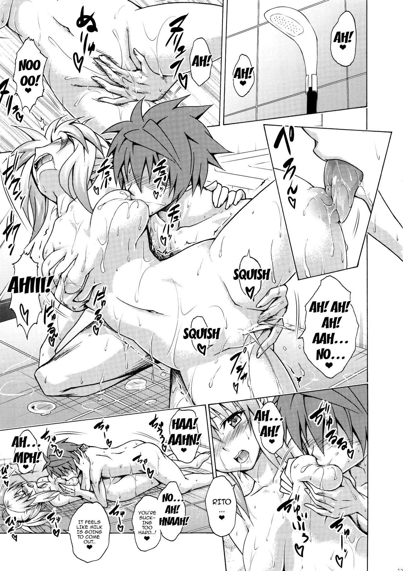 Mezase! Rakuen Keikaku Vol. 3 21