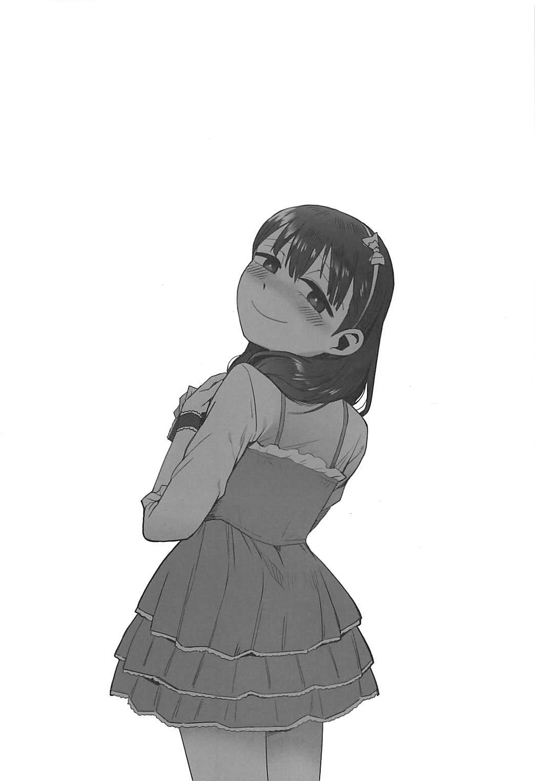 Anata wa Mayu no 22