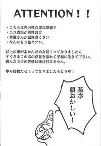 Uchi no Kanojo ga Otoshigoro de Komattemasu + 1