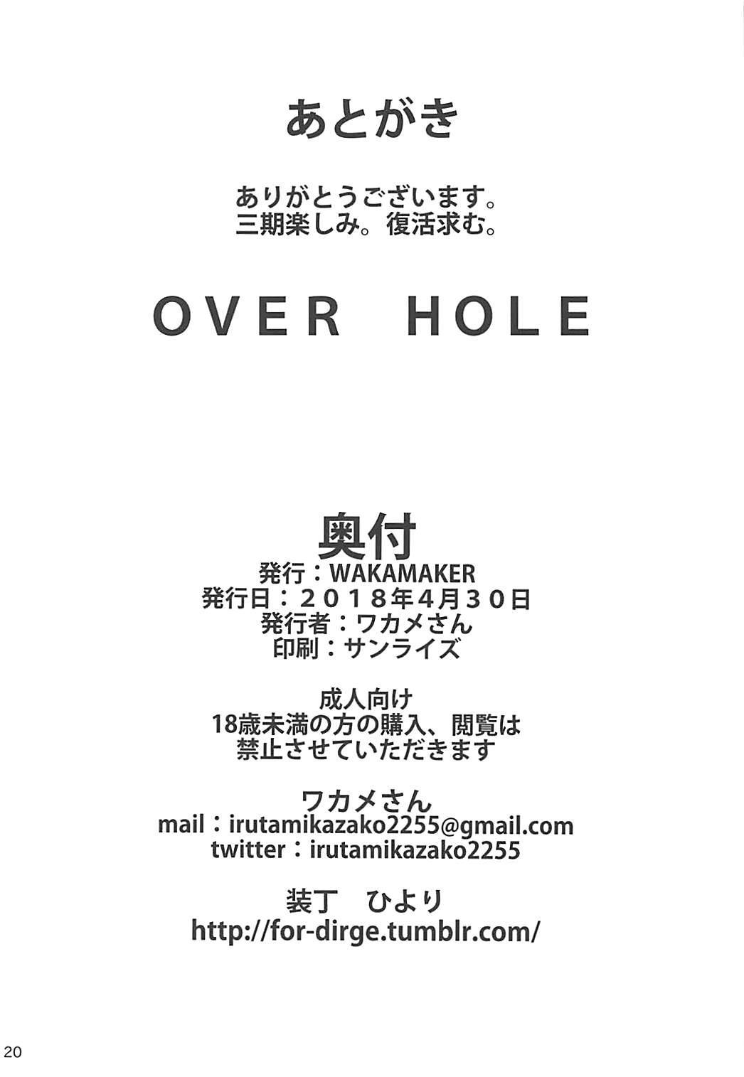 OVER HOLE 18