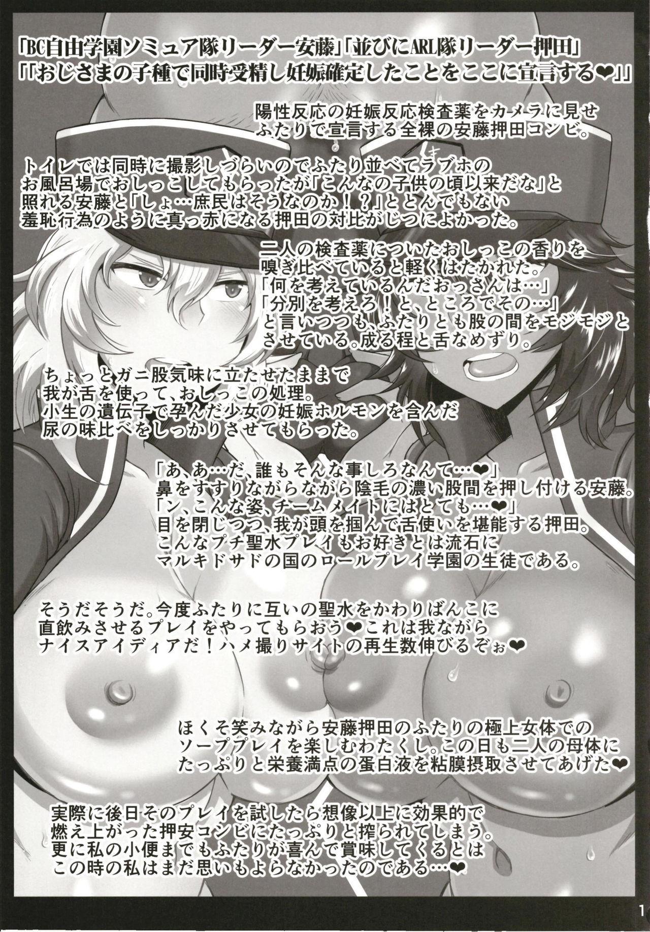 Girls & Semen 4 2
