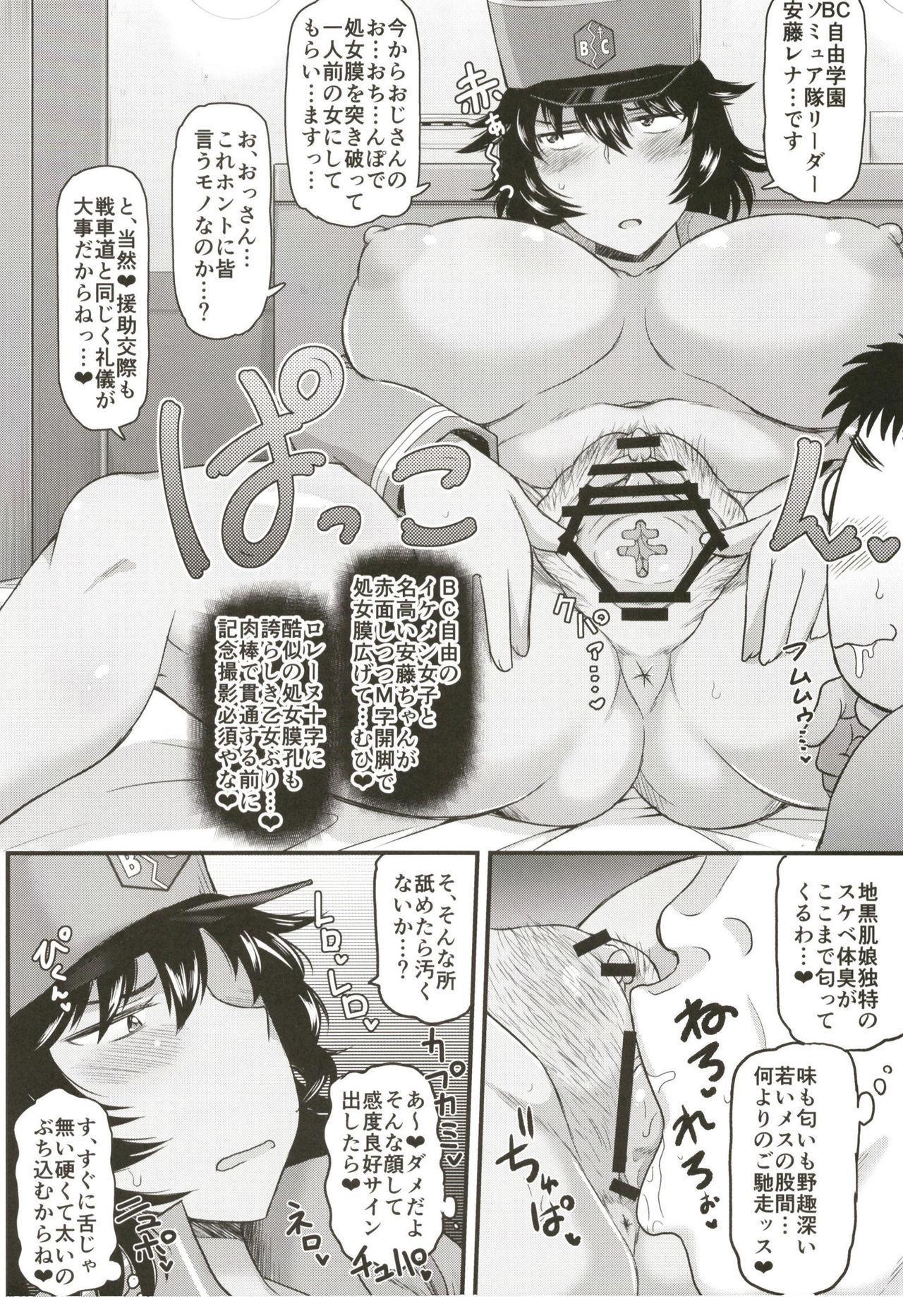 Girls & Semen 4 5
