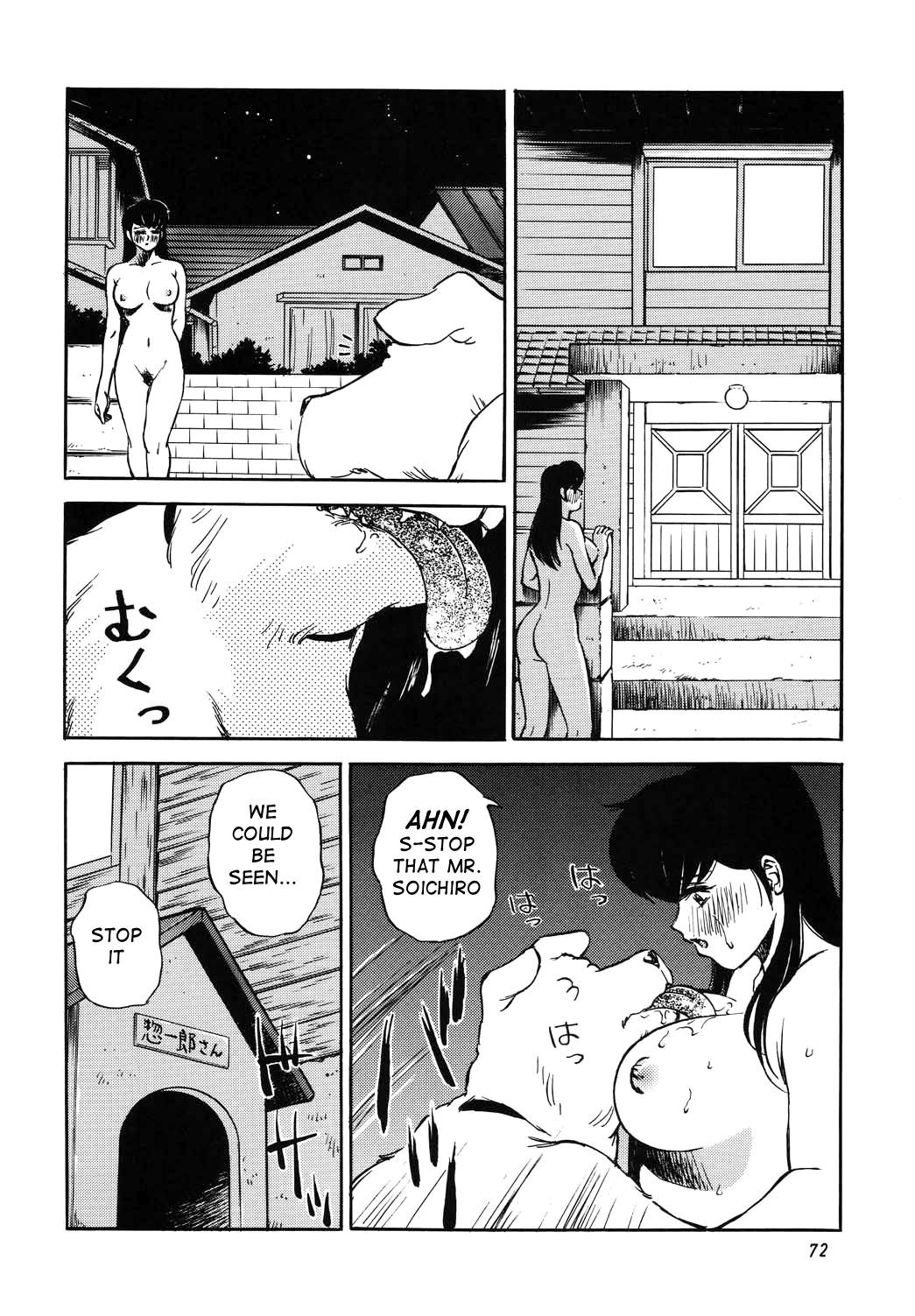 (C64) [Rippadou (COLIN)] Tobira no Mae -on the wane- | Infront of the Door (ROUTE 106) (Maison Ikkoku) [English] [q91] 13