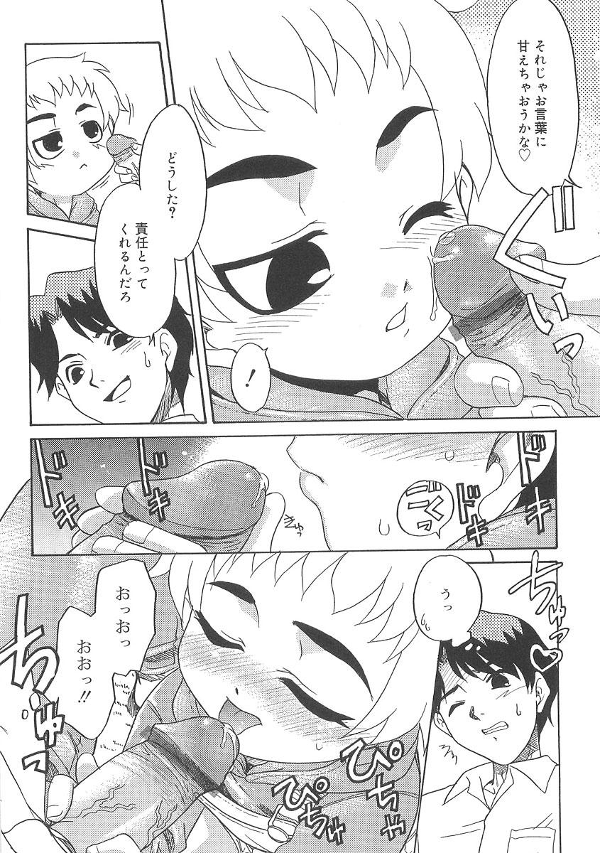 Fukigen x Gokigen 9