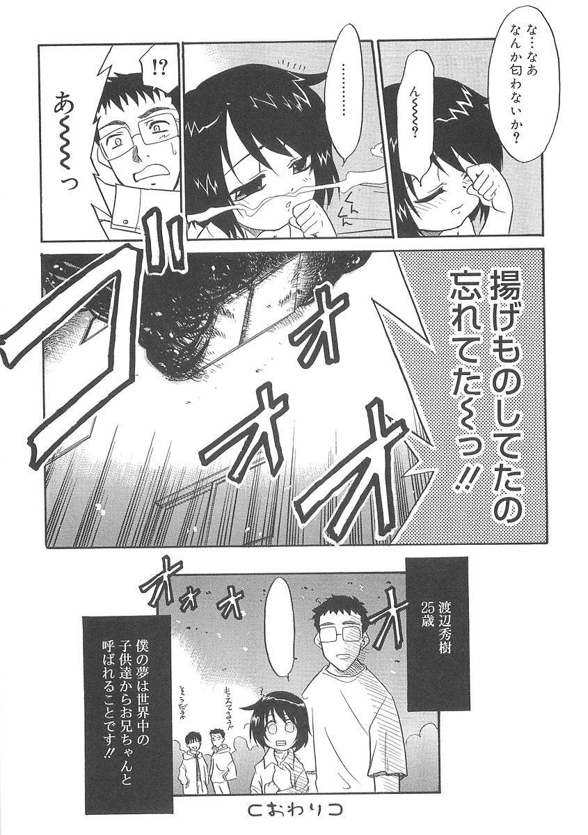 Fukigen x Gokigen 99