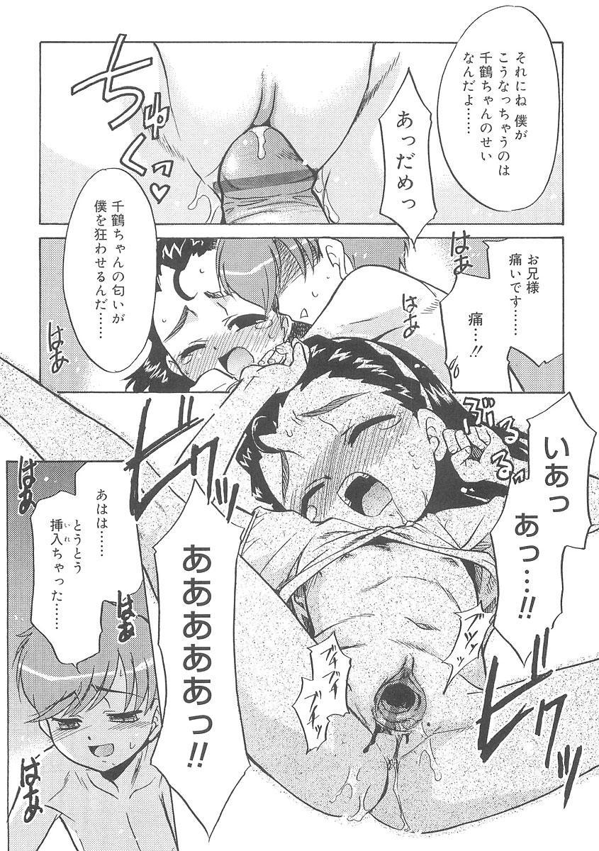 Fukigen x Gokigen 30
