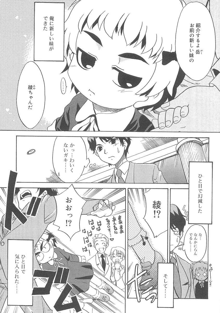 Fukigen x Gokigen 4