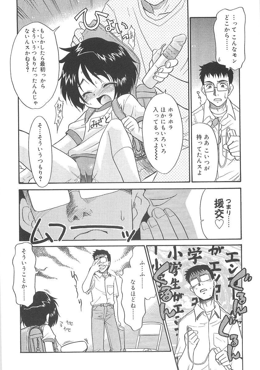 Fukigen x Gokigen 75