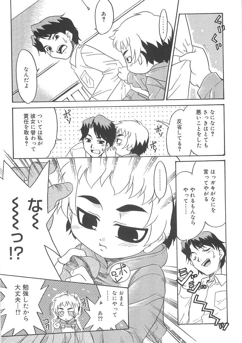 Fukigen x Gokigen 7