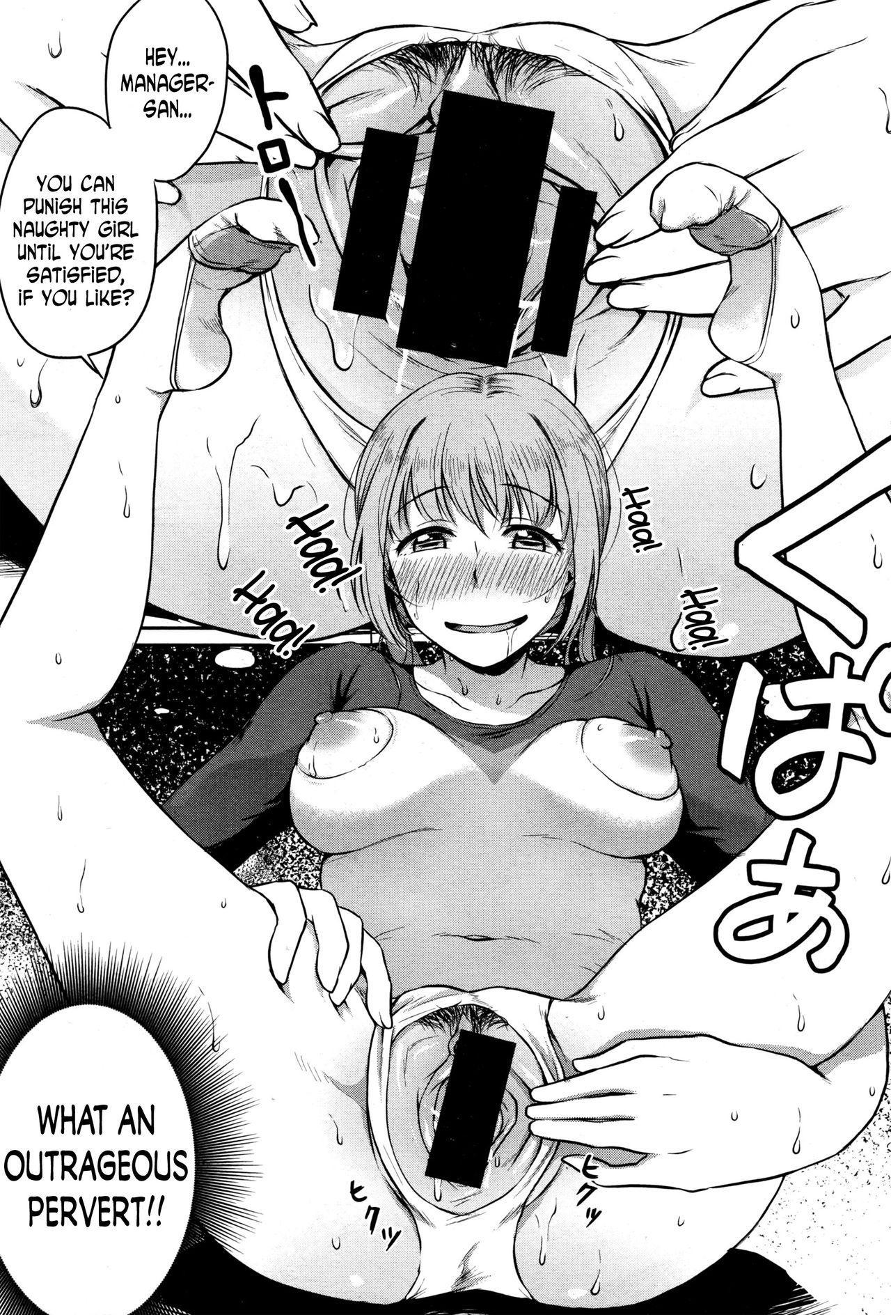 Nantai Shoujo | Soft Body Girl 14