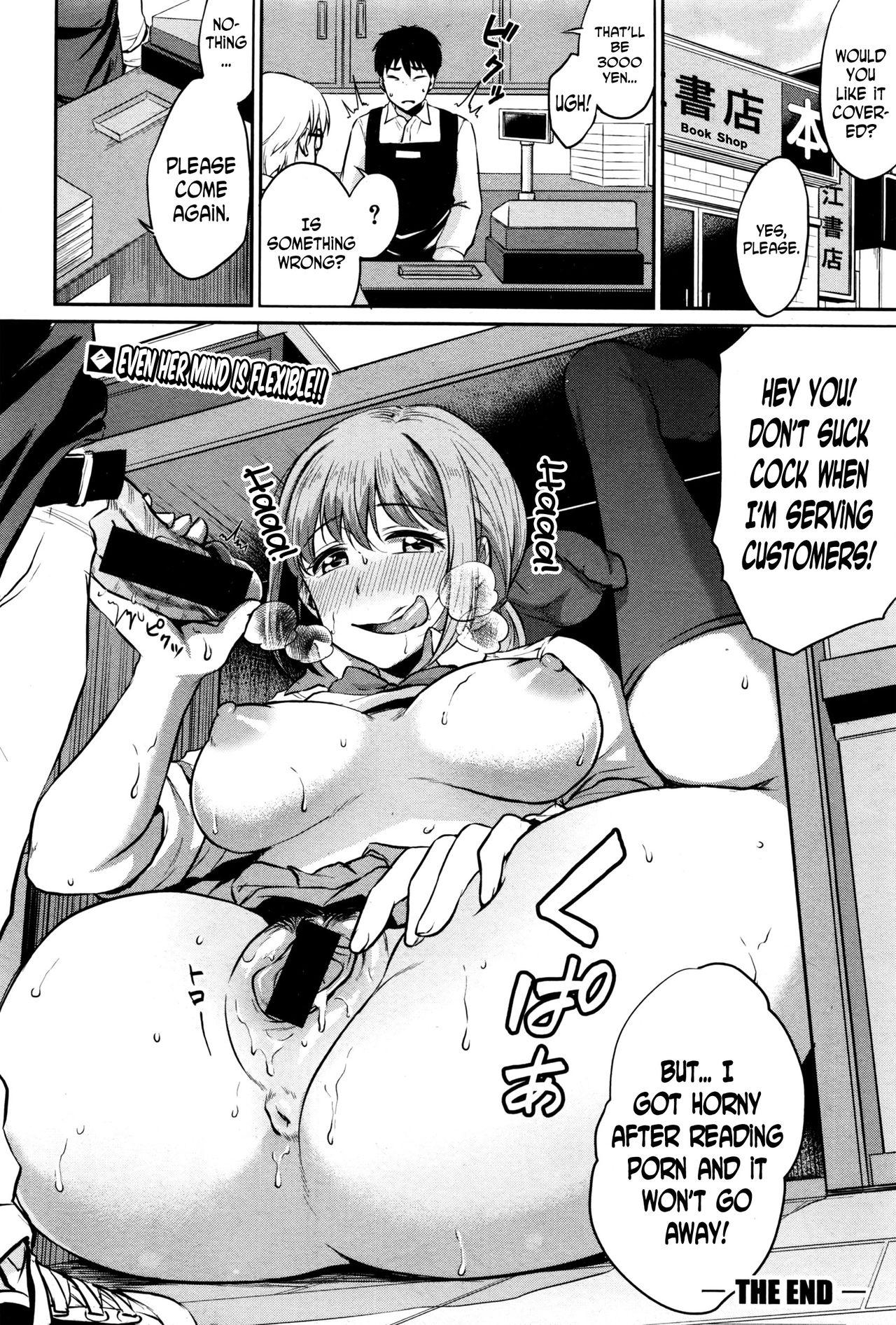 Nantai Shoujo | Soft Body Girl 25