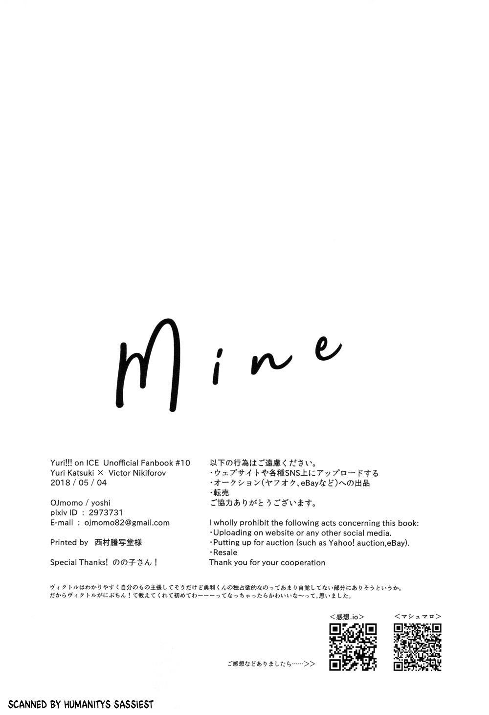 Mine 16