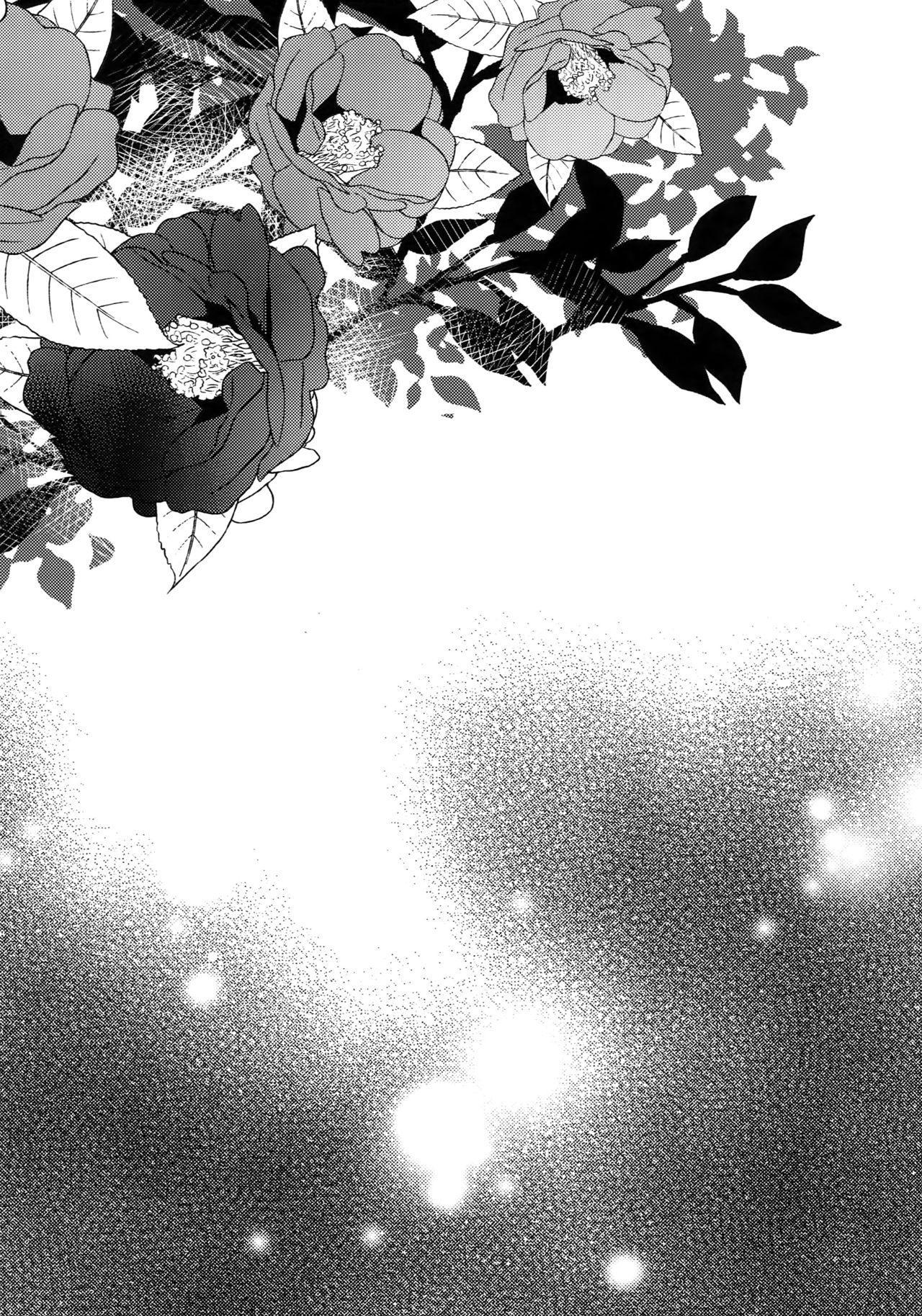 """Kuri Mitsu Sairokushuu """"Tomoshibi Tsuzuri"""" 105"""