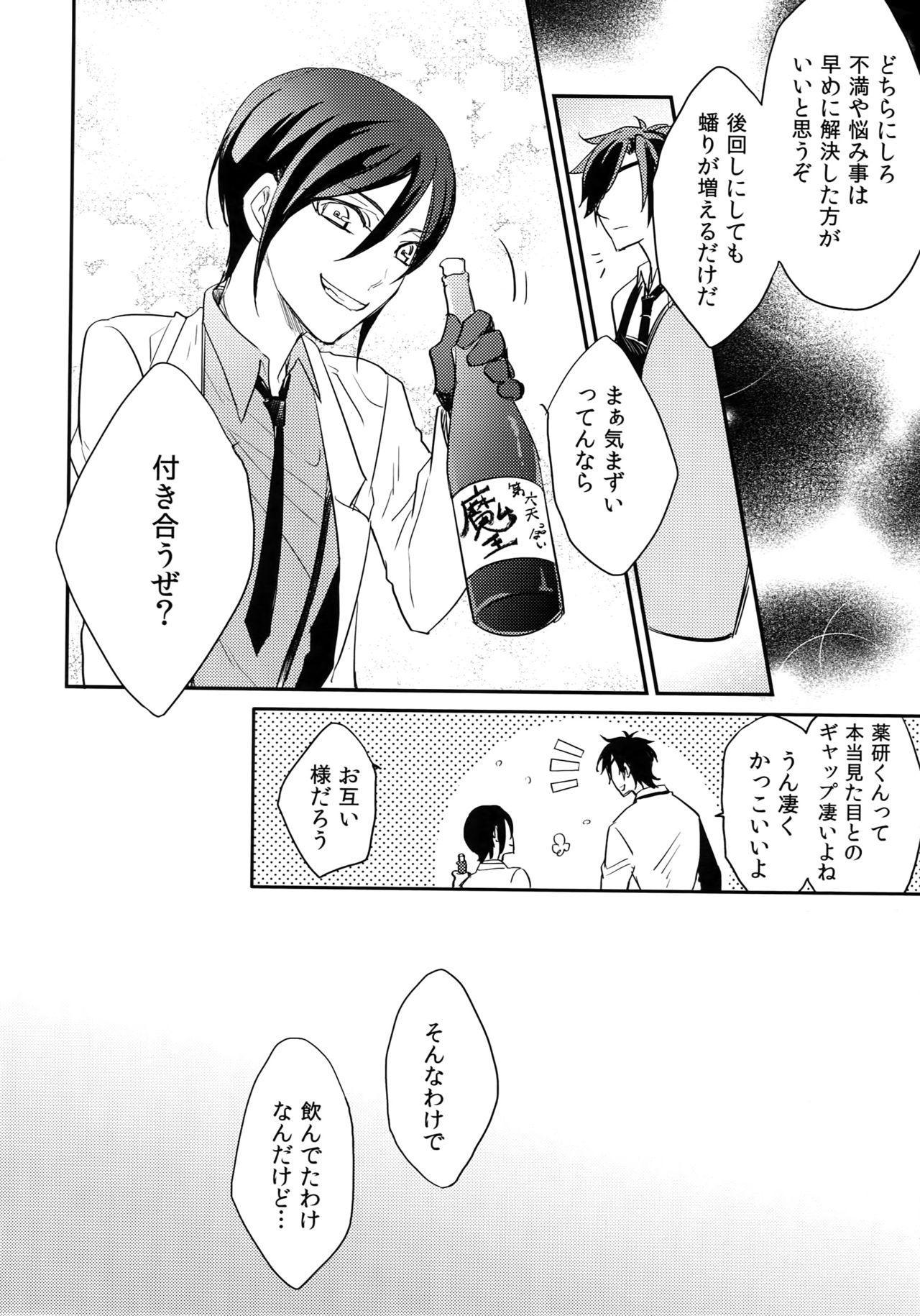 """Kuri Mitsu Sairokushuu """"Tomoshibi Tsuzuri"""" 30"""