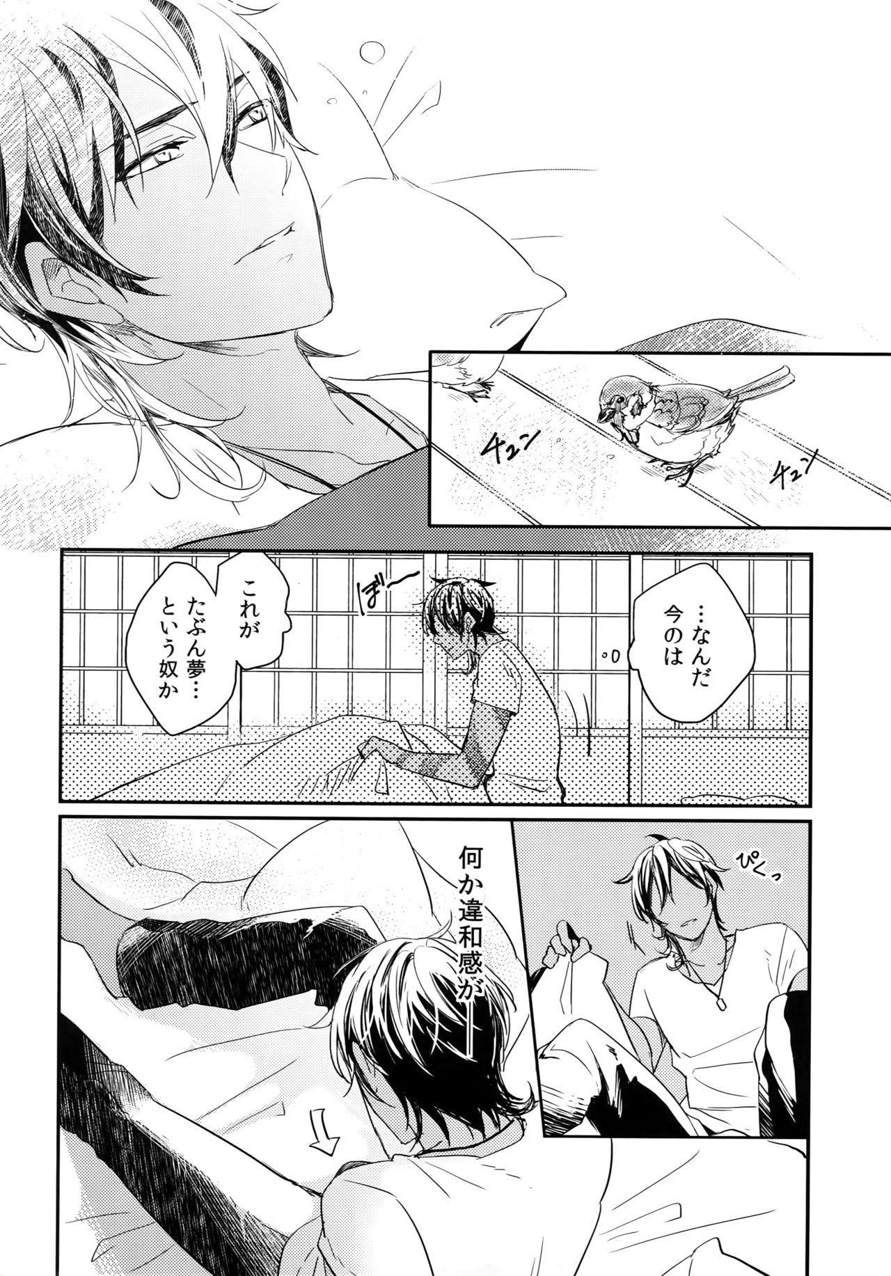 """Kuri Mitsu Sairokushuu """"Tomoshibi Tsuzuri"""" 6"""