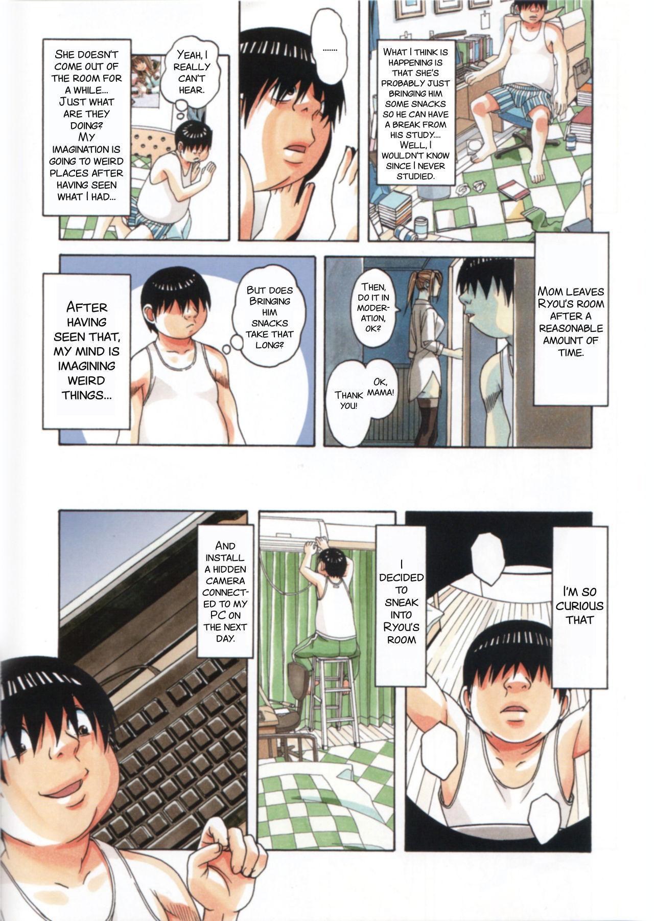 Kyoudai Yuugi - Brother Game 12